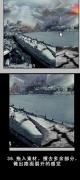 图片标题:原创PS★2012末日风暴★----同图PS合成效果大赛(第十一期) 关键字:截图50.jpg  加入时间:2011-11-30 10:52 加入作者:湘湘在线