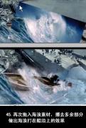 图片标题:原创PS★2012末日风暴★----同图PS合成效果大赛(第十一期) 关键字:截图66.jpg  加入时间:2011-11-30 10:52 加入作者:湘湘在线