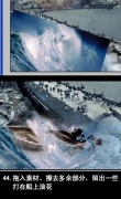 图片标题:原创PS★2012末日风暴★----同图PS合成效果大赛(第十一期) 关键字:截图64.jpg  加入时间:2011-11-30 10:52 加入作者:湘湘在线