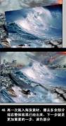 图片标题:原创PS★2012末日风暴★----同图PS合成效果大赛(第十一期) 关键字:截图68.jpg  加入时间:2011-11-30 10:52 加入作者:湘湘在线