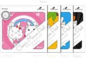 图片标题:IT数码周边苹果配件3C配件产品电器包装设计 关键字:201112012227450659128637.jpg  加入时间:2011-12-3 09:22 加入作者:水瓶@DJ