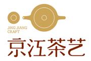 图片标题:京江茶艺 品牌形象改造 关键字:09.jpg  加入时间:1323010935 加入作者: