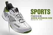 图片标题:ps绘制的一只鞋 关键字:200908122232150443270895.jpg  加入时间:2011-12-15 10:32 加入作者:水瓶@DJ