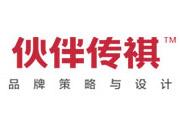 图片标题:伙伴传祺品牌顾问[第199期] 关键字:01-伙伴传祺-标志.jpg  加入时间:2012-2-2 17:50 加入作者:redocn