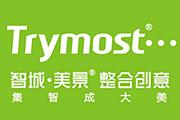 图片标题:宁波智城•美景(TRYMOST)整合创意[第200期] 关键字:00公司照片.jpg  加入时间:2012-2-10 10:28 加入作者:yu790416