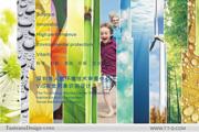 图片标题:2011案例整理---深圳天川和信品牌设计 关键字:深圳人居环境审查中心  加入时间:2012-3-15 21:42 加入作者:redocn
