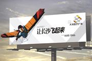 图片标题:长沙地产设计作品 关键字:户外3.jpg  加入时间:2012-3-15 21:50 加入作者:redocn