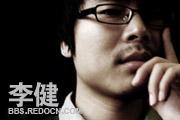 图片标题:李健[第207期] 关键字:李健.jpg  加入时间:2012-3-29 11:19 加入作者:yu790416