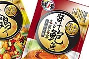 图片标题:青年河品牌-专业包装零食食品设计 关键字:200805270654070891002953.jpg  加入时间:2012-4-9 19:55 加入作者:水瓶@DJ