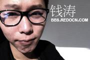 图片标题:钱涛[第216期] 关键字:个人照片.jpg  加入时间:2012-5-31 10:42 加入作者:yu790416