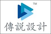 图片标题:贵州传说品牌设计有限公司[第219期] 关键字:11111.jpg  加入时间:2012-6-21 01:42 加入作者:yu790416