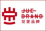 图片标题:JUEbrand觉是品牌[第220期] 关键字:未标题-1.jpg  加入时间:2012-6-28 10:54 加入作者:yu790416
