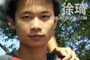 图片标题:徐琦[第222期] 关键字:未标题-1.jpg  加入时间:2012-7-12 14:39 加入作者:yu790416