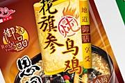 图片标题:郑州包装设计新实力——原一品牌设计包装设计 关键字:200805202040361149263813.jpg  加入时间:2012-8-16 20:14 加入作者:水瓶@DJ