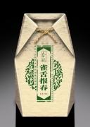 图片标题:牛头牌牛肉干熟食土特产礼品盒包装设计[推] 关键字:3.jpg  加入时间:1345119493 加入作者: