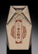 图片标题:牛头牌牛肉干熟食土特产礼品盒包装设计[推] 关键字:4.jpg  加入时间:1345119493 加入作者: