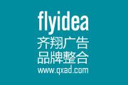 图片标题:广州齐翔广告[第229期] 关键字:office.jpg  加入时间:2012-8-30 09:36 加入作者:yu790416