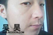 图片标题:吴昊[第232期] 关键字:111111.jpg  加入时间:2012-9-20 10:58 加入作者:yu790416