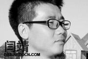 图片标题:闫靖[第233期] 关键字:闫靖.jpg  加入时间:2012-10-25 10:17 加入作者:yu790416
